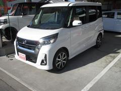 デイズルークスハイウェイスター X Gパッケージ 4WD ナビTV