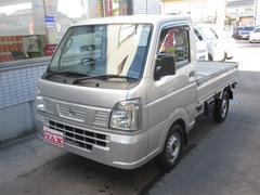 NT100クリッパートラックDX 4WD 5MT 届出済未使用車