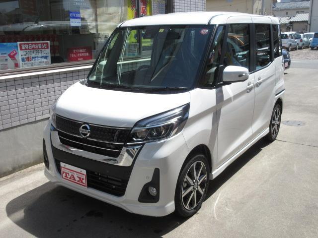 日産 ハイウェイスター X Vセレクション 4WD ナビTV
