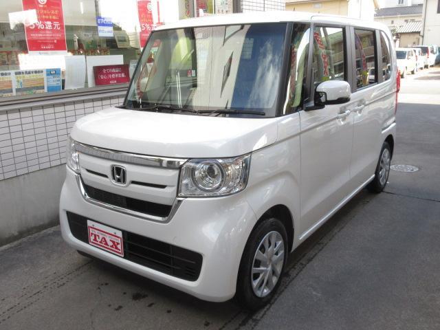 ホンダ G・Lホンダセンシング 4WD ナビ新品 届出済未使用車
