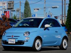 フィアット 500ヴィンテージ 1オーナ禁煙 新車保証 HID 社外ナビ 茶革