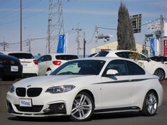 BMW220iクーペ MスポーツMパフォーマンスダイナミックエアロ