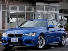BMW318iツーリング Mスポーツ 新車保証 禁煙 LEDライト