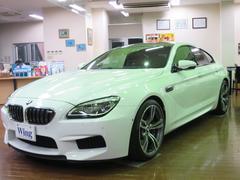 BMW M6グランクーペ 新車保証 禁煙 1オーナ コンフォートアクセス