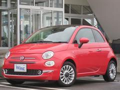 フィアット 500コラーロ 新車保証 禁煙 限定100台 専用AW15インチ