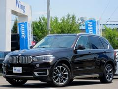 BMW X5XDrive 35d Xライン SR禁煙ACC白革リアエンタ