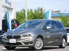BMW218iグランツアラー ラグジュアリー 新車保証禁煙 ACC
