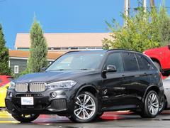 BMW X5xDrive 40e Mスポーツ アドバンスドP セレクトP