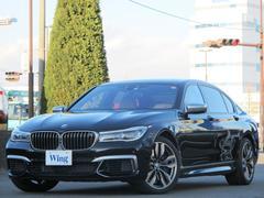 BMWM760Li 1オーナー新車保証 スカイラウンジパノラマSR