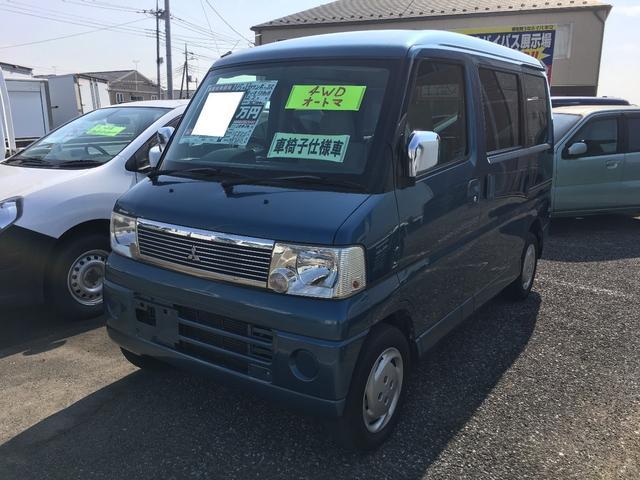 三菱 4WD 車イス移動車 フル装備 5ドア 4人乗り ブルー