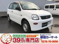 ミニカライラ マニュアル車
