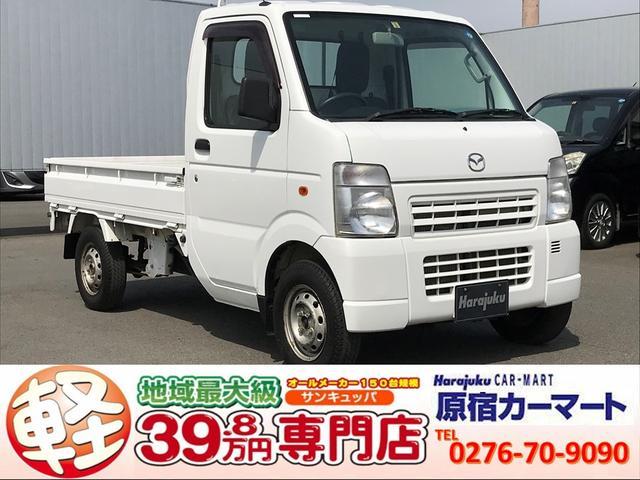 マツダ KCスペシャル 4WD 5MT パワステ エアコン ラジオ