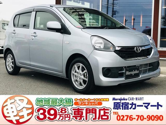 トヨタ X 1オーナー エコアイドル キーレス アルミ ETC