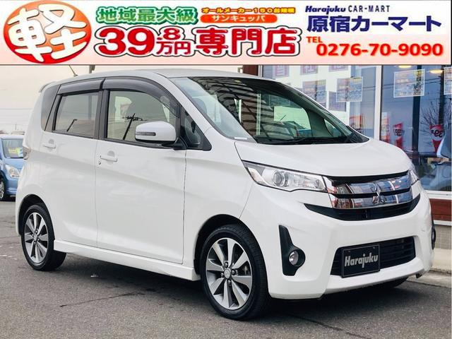 三菱 T ターボ車・メモリーナビ・CD・フルセグ・ETC・バックモニター・シートヒーター
