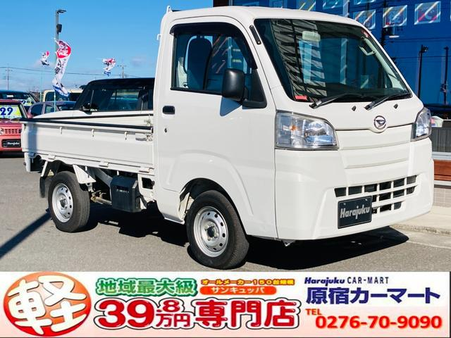 ダイハツ ハイゼットトラック スタンダード エアコン・パワステレス 4WD・5F・ラジオ