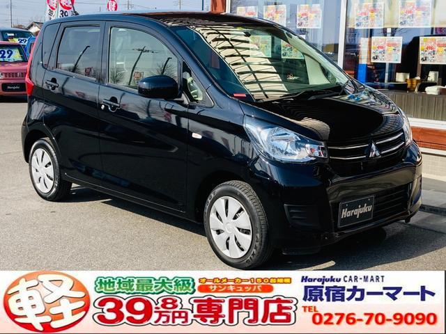 三菱 E メモリーナビ・DVD・フルセグ・Bluetooth・ETC・シートヒーター