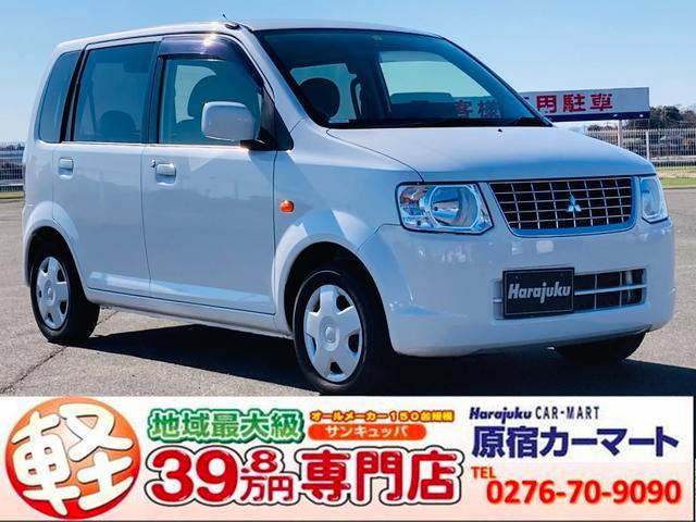 三菱 eKワゴン GS メモリーナビ・ワンセグ・CD