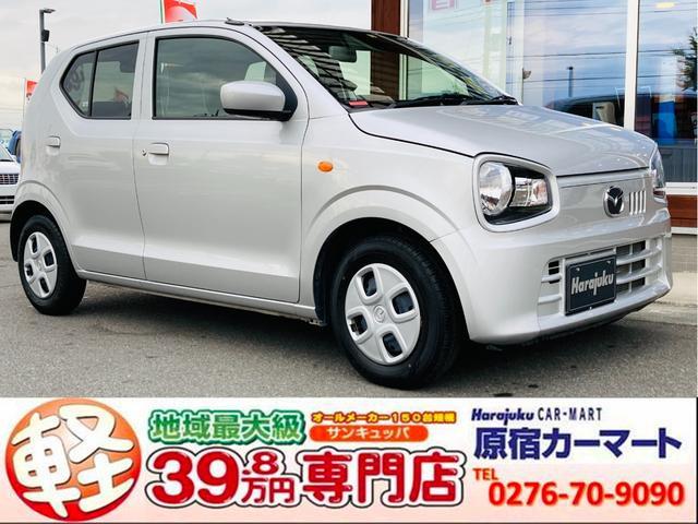 マツダ GS アイドリングストップ・キーレス・シートヒーター