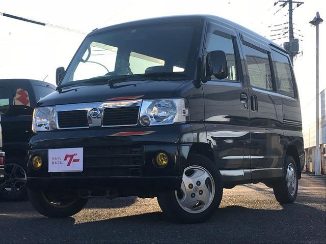 「日産」「クリッパーリオ」「軽自動車」「栃木県」の中古車