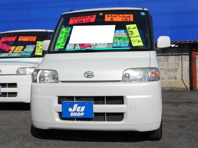 ダイハツ X ベンチシート ABS ダブルエアバック 電動格納ミラー
