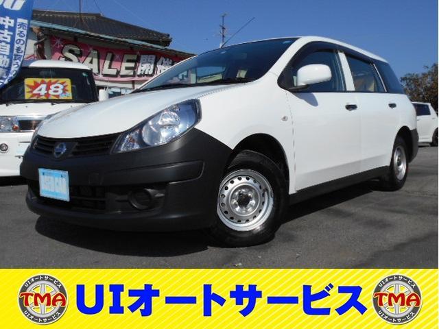 「日産」「AD-MAXバン」「ステーションワゴン」「埼玉県」の中古車