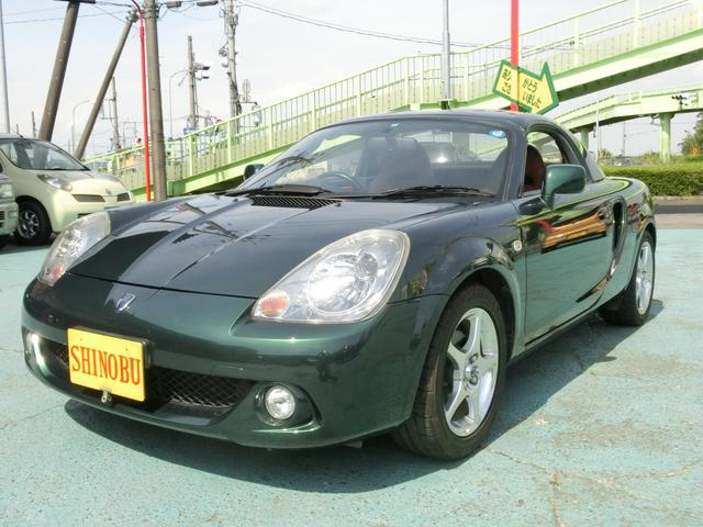 トヨタ Vエディション