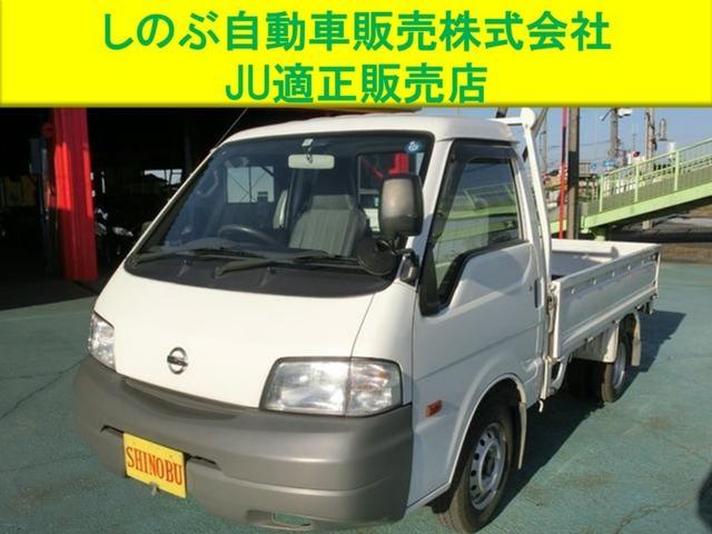 日産 1.8スーパーローDX ダブルタイヤ