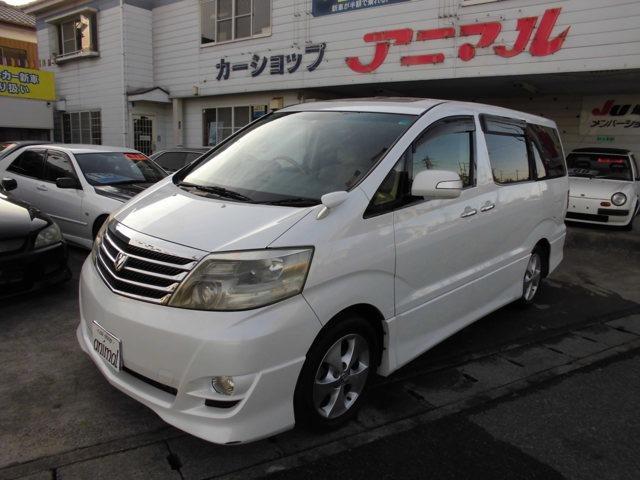 トヨタ MS プライムセレクションII アルカンターラ