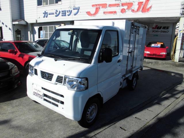 日産 DX -25度冷凍車