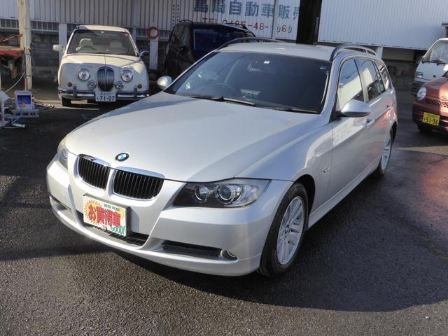 BMW 3シリーズ 320iツーリング コンフォートアクセスナビTV360度画像