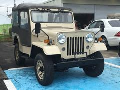 ジープ最終生産記念車