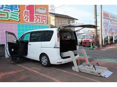 セレナチェアキャブリアリフト助手席リフトアップシート福祉車両非課税
