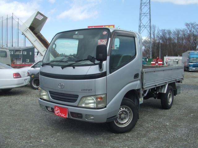 トヨタ 1.5t木平標準