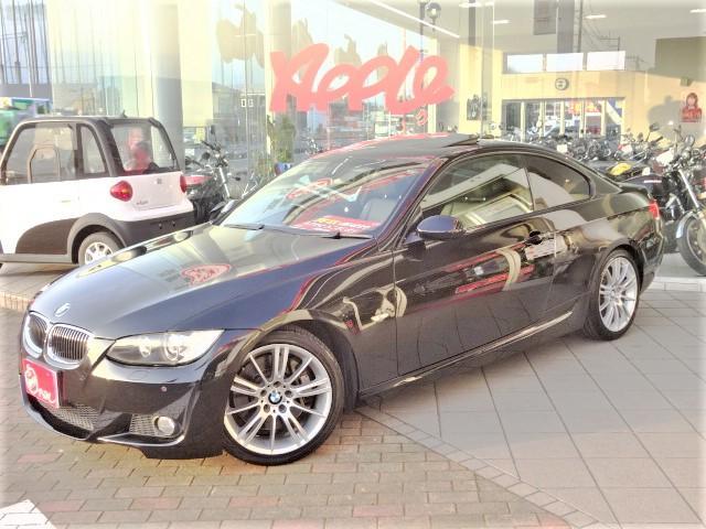 BMW 3シリーズ 335i Mスポーツパッケージ 買取車両 黒皮 サンルーフ クリアランスソナー リア電動シェード