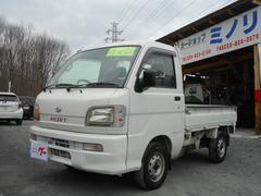 ハイゼットトラックスペシャル 農用パック  4WD デフロック 5速マニュアル