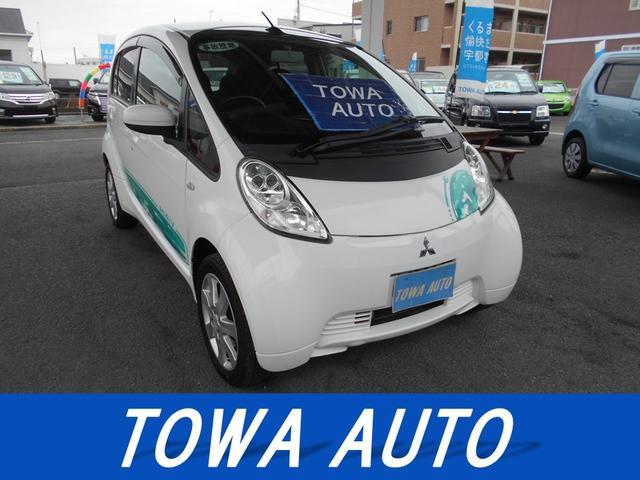 アイミーブ ベースグレード 電気自動車 スマートキー HIDライト