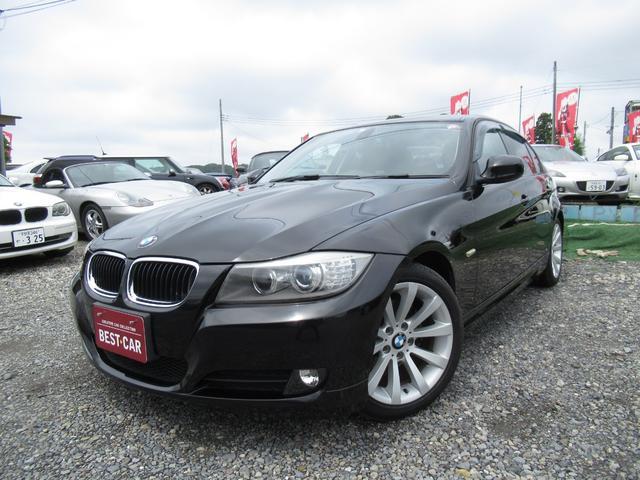 BMW 320i 純正HDDナビ iドライブ フロント両席パワーシート 純正ETC ガラスフイルム張り 純正16インチアルミホーイル スマキ―x2個 取説・サービスブック・記録簿付き