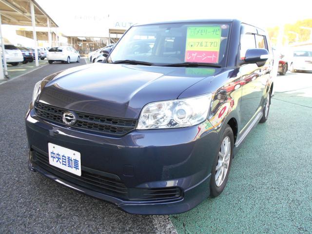 トヨタ 1.5G オン ビー レザー調シート ナビ ETC HID