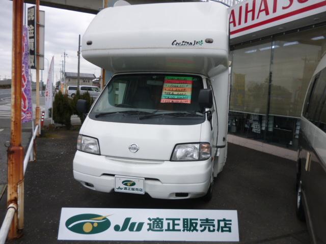 日産 キャンピングカー ナッツRV クレソンジュニア