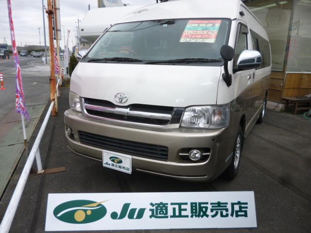 トヨタ キャンピングカー 4WD スノーライフ大地ヤマト