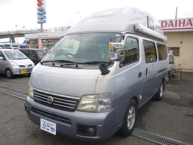 日産 キャンピングカー 2WD 2.4ガソリン