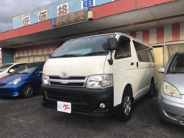 トヨタ DX 4WD 両側スライドドア ETC ワンボックス エアコン ターボ AT ディーゼル