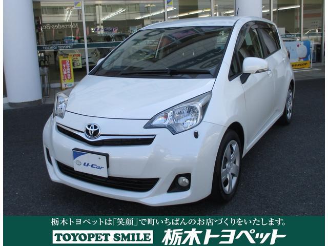 トヨタ G ワンセグSDナビ バックカメラ Bluetooth