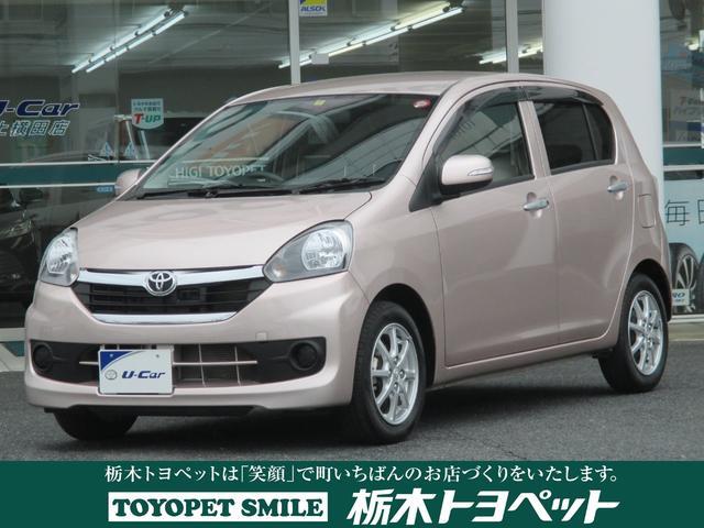 トヨタ G SA スマートキー アイドリングストップ CDチューナー