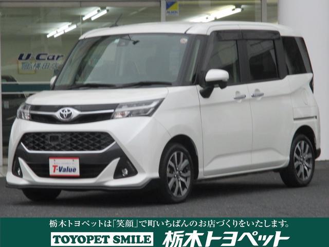 トヨタ カスタムG-T ワンセグSDナビ バックカメラ ターボ