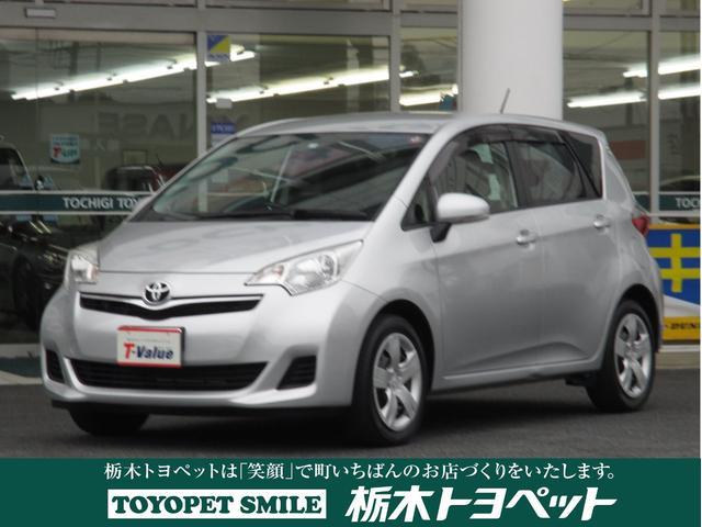 トヨタ X スマートストップセレクションCDチューナーキーレス