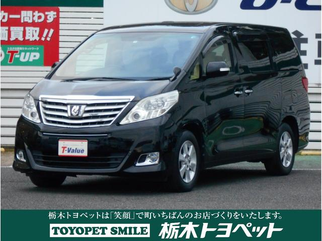 トヨタ 240X HDDナビリヤ&左右カメラ11インチ後席モニター