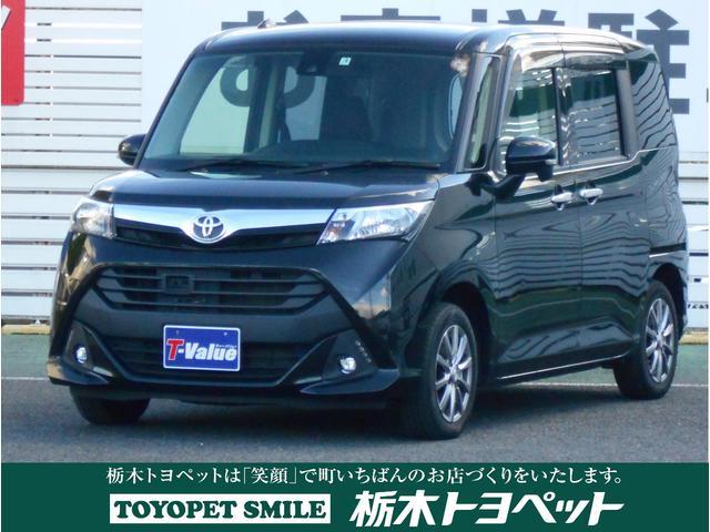 トヨタ G SスマートアシストII搭載車