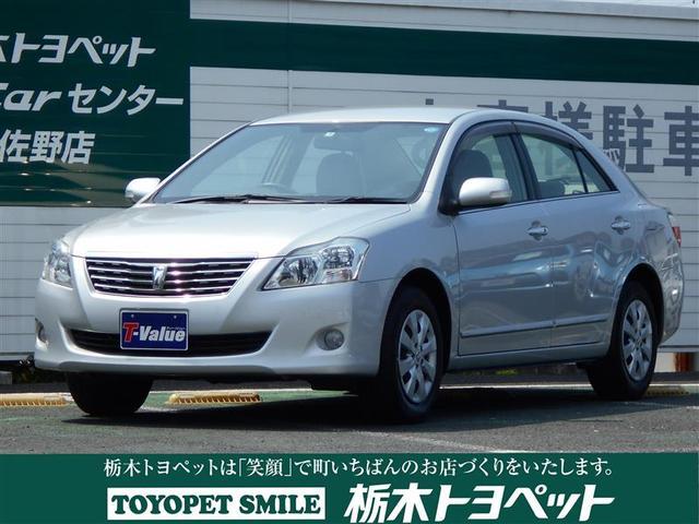 トヨタ 1.8X ナビ ワンセグTV エアバッグ 車検R2年9月