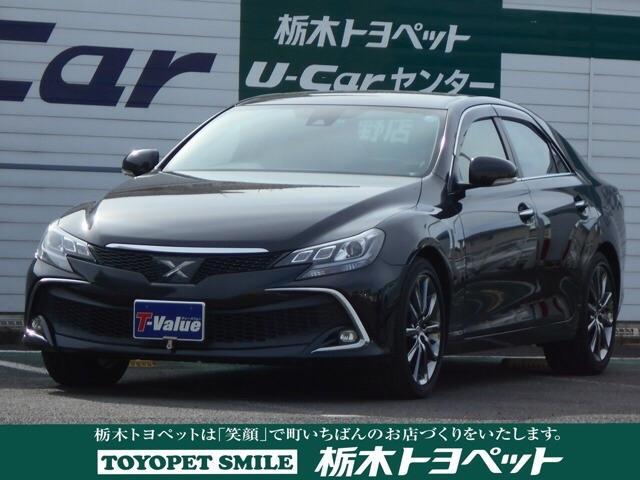 トヨタ 250RDS ナビ バックカメラ フルセグTV ETC AW